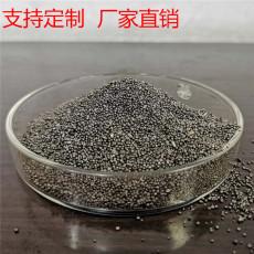 配重鐵砂 填充砂 混凝土鐵砂 規格種類齊全