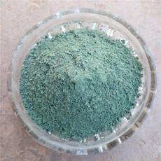 綠色金剛砂 金剛砂骨料 地坪耐磨材料