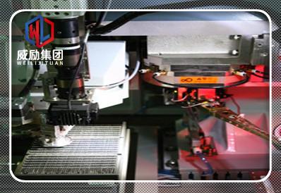 S44660电阻率 标准成分