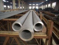 直径240mm耐热钢管价格直径240mm耐热钢管价