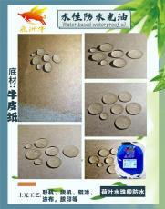 牛皮紙水性防水光油SH-103G深圳廠家批發