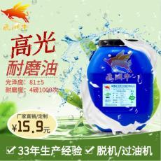 高光耐磨油SH-1033深圳廠家直銷與批發