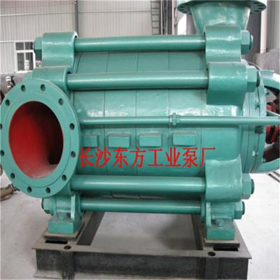 D6-25-10 离心泵 铸件 配件 供应 四川巴中