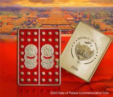 皇家宫门纪念币