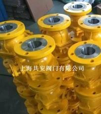 Q41F/B上海共安法兰氨用球阀厂家直销价格