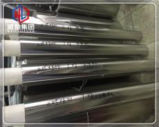 EN 1.4460冷轧管 无缝管规格