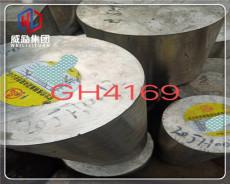 ASME431销售处 批发厂家直接拿货