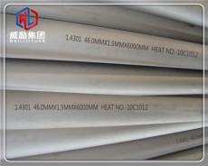 X4CrNiMo165-1含碳量 剥皮光亮棒