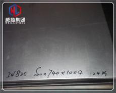 ASME 431光圆棒 焊缝是直线的焊管