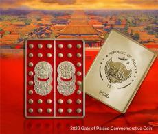 帕勞皇家宮門紀念幣
