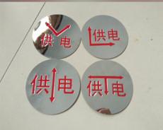 地下电缆标识牌 不锈钢地下电缆标识牌厂家