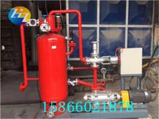 密闭式 蒸汽回收机 冷凝水回收装置凝结水回