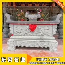 石雕供桌 石雕香案廠家 寺廟供品桌雕刻