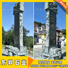 石雕龟驮碑 寺庙龙龟驼御碑 寺院功德碑雕刻