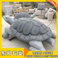 福建石龟价格 石雕乌龟图片 石头乌龟制作