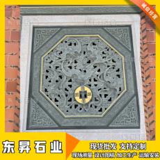 中式石雕花窗 浮雕镂空石窗 寺庙石头窗户