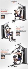 天津健身器材批发 四人站健身器材免费安装