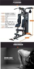 天津迈宝赫健身器材厂家 免费送货安装