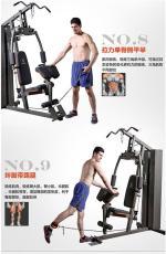 天津迈宝赫健身器材厂家直销 免费安装