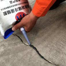 华通道路冷灌缝胶 灌胶冷施工加速进度货源