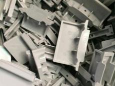 沈阳塑料回收 沈阳塑料管回收 常年回收
