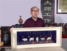 劉永森五福臨門景泰藍銀雕五牛圖