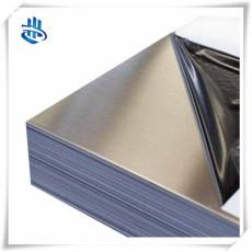 JSC270C材料零售JSC270C寶鋼
