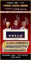 刘永森五福临门景泰蓝银雕五牛图