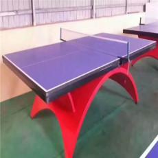固定式乒乓球台制造厂家