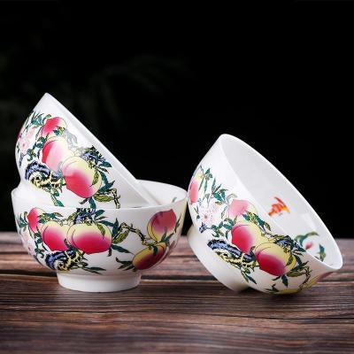 八十大寿贺寿礼品寿碗 百岁寿碗定制加字
