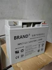 BRAND蓄電池型號原廠應急儲能商家供貨
