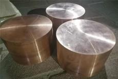 ZCuSn7Zn4Pb6銅合金
