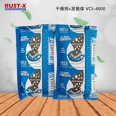 供應RUST-X進口VCI氣相防銹干燥劑vci-4500