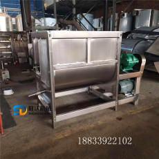 化工粉体搅拌机1吨干粉混合机金属粉搅拌机