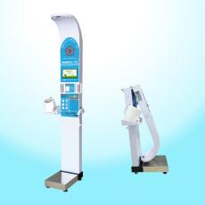 智慧醫養多功能體檢機 健康養老健康一體機
