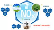 重慶永川生物甲酯燃料灶具植物油壩壩宴灶具