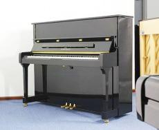 福州已經正式復課的正規鋼琴培訓學校