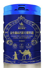駱駝奶駝奶粉駝奶粉代加工駝奶粉OEM