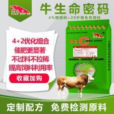 牛增肥预混料育肥牛增肥预混料厂家供应商