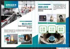 湖南衡陽植物油燃料供應廚房新能源燃料廠家