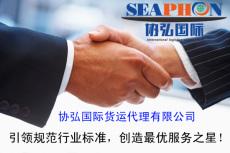 上海木材进口清关需要不需要商检