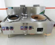不銹鋼燃氣灶商用燃氣大鍋灶
