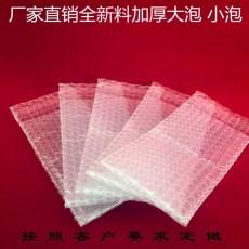 天津廠家快遞防震氣泡膜加厚氣泡墊氣泡沫氣