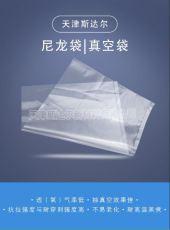 天津厂家PE高压低压折边袋四方立体纸箱内衬