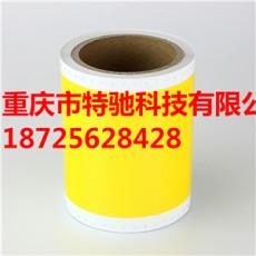 MAX彩貼機CPM-100HC CPM-100HG3C標簽紙