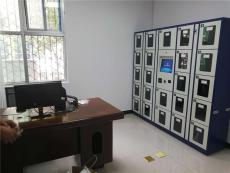 FUY福源智能工具柜和智能文件柜解析 定制