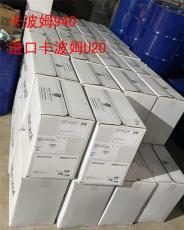 宣豐直銷卡波姆940的價格 進口路博潤卡波姆