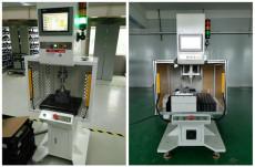 伺服油壓機 伺服液壓機  數控油壓機