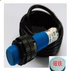 耐腐蝕霍爾接近傳感器MJKN8-02CL1