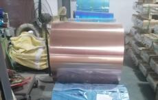 SAE508铜合金